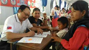 祕魯、亞瑪遜流域義診Volunteer medical consultation in Peru and Amazon River regions